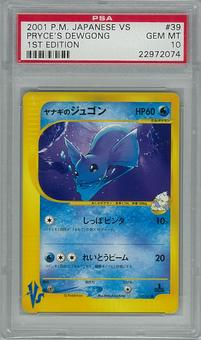 Pokemon JAPANESE VS 1st Edition PSA 10 Pryce's Dewgong - **22972074**