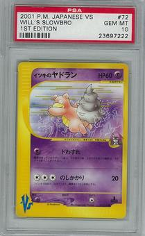 Pokemon JAPANESE VS 1st Edition PSA 10 Will's Slowbro - **23697222**