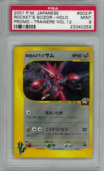 Pokemon JAPANESE Trainer's Magazine Promo Rocket's Scizor PSA 9 - **23340259**