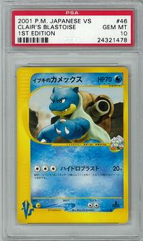 Pokemon JAPANESE VS 1st Ed. PSA 10 Clair's Blastoise - **24321478**