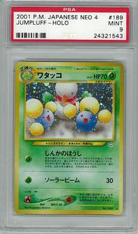 Pokemon JAPANESE Neo Revelations Jumpluff PSA 9 - **24321543**