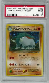 Pokemon JAPANESE Neo Destiny Dark Donphan PSA 9 - **24322106**