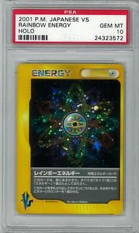 Pokemon JAPANESE VS PSA 10 Rainbow Energy - **24323572**