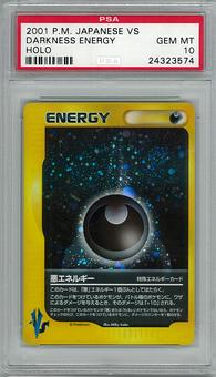 Pokemon JAPANESE VS PSA 10 Darkness Energy - **24323574**