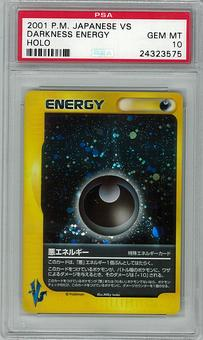 Pokemon JAPANESE VS PSA 10 Darkness Energy - **24323575**