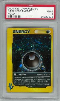 Pokemon JAPANESE VS PSA 9 Darkness Energy - **24323576**