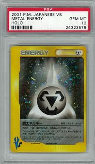 Pokemon JAPANESE VS PSA 10 Metal Energy - **24323578**