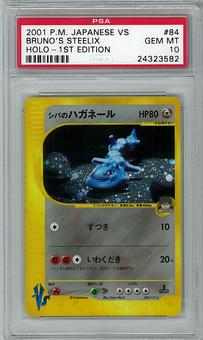Pokemon JAPANESE VS 1st Ed. PSA 10 Bruno's Steelix - **24323582**