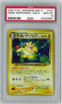 Pokemon JAPANESE Neo Destiny Dark Ampharos PSA 10 - **24323991**
