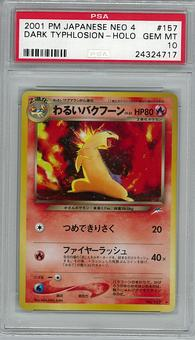Pokemon JAPANESE Neo Destiny PSA 10 Dark Typhlosion - **24324717**