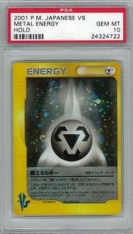 Pokemon JAPANESE VS PSA 10 Metal Energy - **24324722**