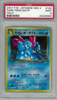 Pokemon JAPANESE Neo Destiny Dark Feraligatr PSA 9 - **24329090**