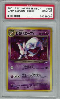 Pokemon JAPANESE Neo Destiny Dark Espeon PSA 10 - **24329091**