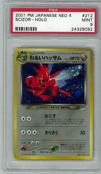 Pokemon JAPANESE Neo Destiny Scizor PSA 9 - **24329092**