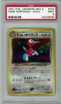Pokemon JAPANESE Neo destriny PSA 9 Dark Porygon2 - **24329095**