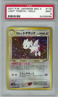 Pokemon JAPANESE Neo Destiny Light Togetic PSA 9 - **24329098**