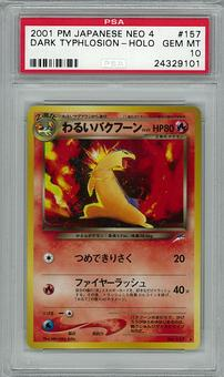 Pokemon JAPANESE Neo Destiny Dark Typhlosion PSA 10 - **24329101**