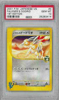 Pokemon JAPANESE VS 1st Ed. Single Falkner's Dodrio - PSA 10 - **25293414**