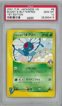 Pokemon JAPANESE VS 1st Ed. Single Bugsy's Butterfree - PSA 10 - **25293415**