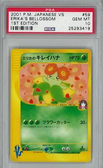 Pokemon JAPANESE VS 1st Ed. Single Erika's Bellossom - PSA 10 - **25293419**