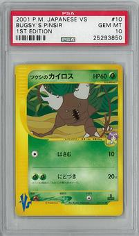 Pokemon JAPANESE VS 1st Ed. Single Bugsy's Pinsir - PSA 10 - **25293850**