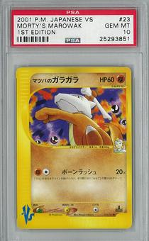 Pokemon JAPANESE VS 1st Ed. Single Morty's Marowak - PSA 10 - **25293851**