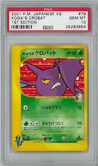 Pokemon JAPANESE VS 1st Ed. Single Koga's Crobat - PSA 10 - **25293854**