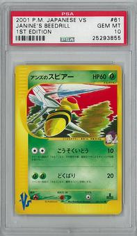 Pokemon JAPANESE VS 1st Ed. Single Janine's Beedril - PSA 10 - **25293855**