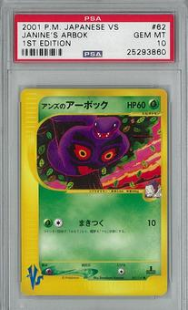 Pokemon JAPANESE VS 1st Ed. Single Janine's Arbok - PSA 10 - **25293860**