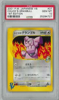 Pokemon JAPANESE VS 1st Ed. Single Chuck's Granbul - PSA 10 - **25294727**
