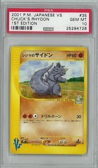 Pokemon JAPANESE VS 1st Ed. Single Chuck's Rhydon - PSA 10 - **25294728**