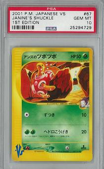 Pokemon JAPANESE VS 1st Ed. Single Janine's Shuckle - PSA 10 - **25294729**