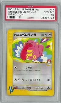 Pokemon JAPANESE VS 1st Ed. Single Whitney's Lickitung - PSA 10 - **25294733**