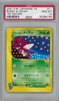 Pokemon JAPANESE VS 1st Ed. Single Bugsy's Ledian - PSA 10 - **25294739**