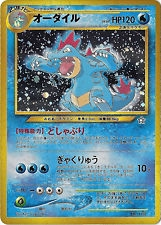 Pokemon Neo Genesis JAPANESE Single Feraligatr 160 (Facing Left) - NEAR MINT (NM)