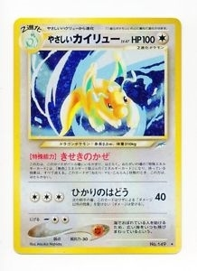 Pokemon Neo Destiny JAPANESE Single Light Dragonite 149 - NEAR MINT (NM)
