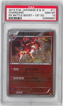Pokemon XY EBB 1st Ed. JAPANESE Single Charizard 011 REVERSE FOIL - PSA 10- *22969967*