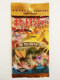 Pokemon JAPANESE Fossil Booster Pack