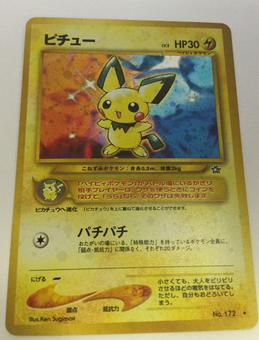 Pokemon JAPANESE Neo Genesis Single Pichu 172 - NEAR MINT (NM)