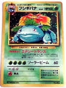 Pokemon Base Set 1 JAPANESE Single Venusaur 003 - NEAR MINT (NM)