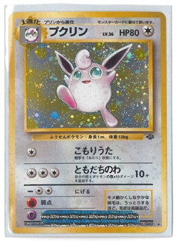 Pokemon Jungle Single Wigglytuff (JAPANESE) - NEAR MINT (NM)