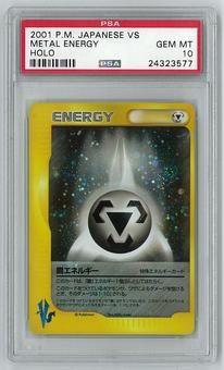 Pokemon JAPANESE VS PSA 10 Metal Energy - **24323577**