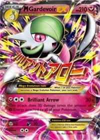 Pokemon XY Primal Clash Single M Gardevoir EX 106/160 - SLIGHT PLAY (SP)