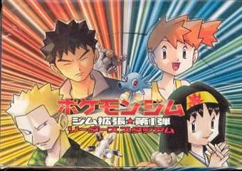 Pokemon Gym Heroes Japanese Booster Box