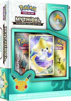 Pokemon: Mythical Pokemon Collection Box (Jirachi)