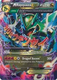Pokemon XY Breakthrough Single M Rayquaza EX 61/108 - MODERATE PLAY (MP)
