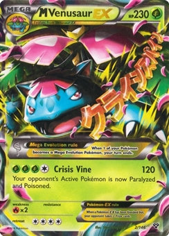 Pokemon XY Single M Venusaur EX 2/146 - SLIGHT PLAY (SP)
