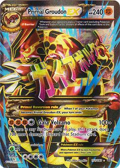 Pokemon XY Primal Clash Single Primal Groudon EX FULL ART 151/160 FULL ART - NEAR MINT (NM)