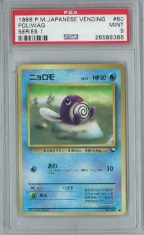 Pokemon Japanese Vending Series 1 Poliwag Promo PSA 9