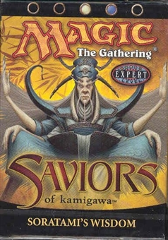 Magic the Gathering Saviors of Kamigawa Precon Theme Deck Soratami's Wisdom